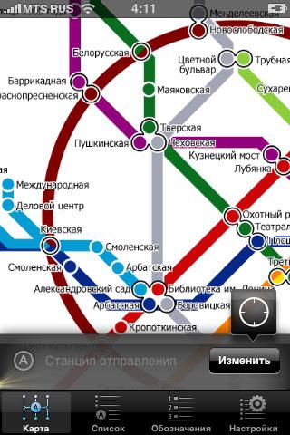 Metro Russia — это коллекция